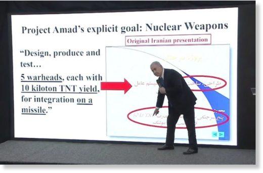 Netanyahu Amad Iran