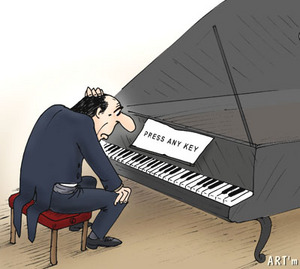 any_key_piano