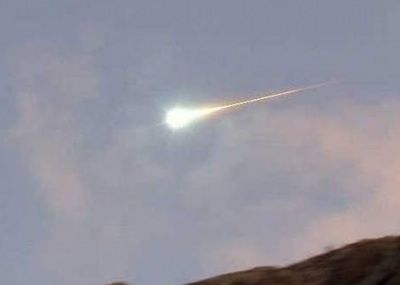 Chile Meteor Feb 2015