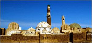 Al Hadi Moschee Sada'a