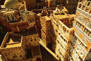 Altstadt Sana'a