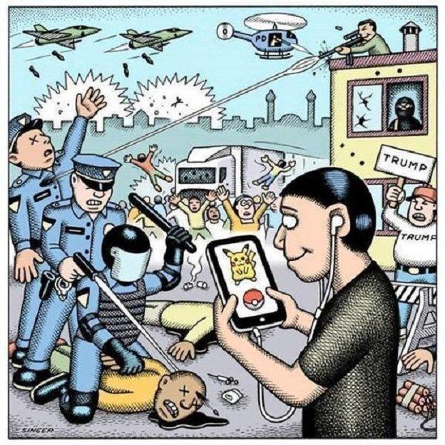 online Praxis der operativen