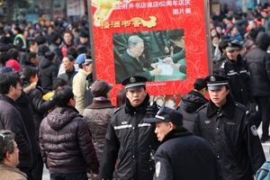 Protest,China,Peking