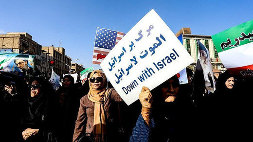 Down with Israel