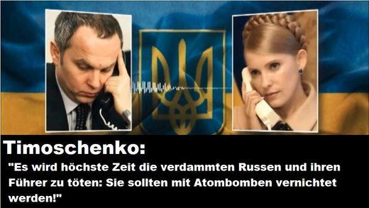 Timoschenko: Psychopathische Persönlichkeit ohne Gewissen?